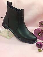 Женские кожаные ботиночки