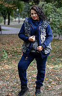 Спортивный костюм тройка большого размера, с 48 по 98 размер, фото 1