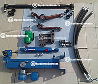 Комплект переоборудования рулевого МТЗ-80