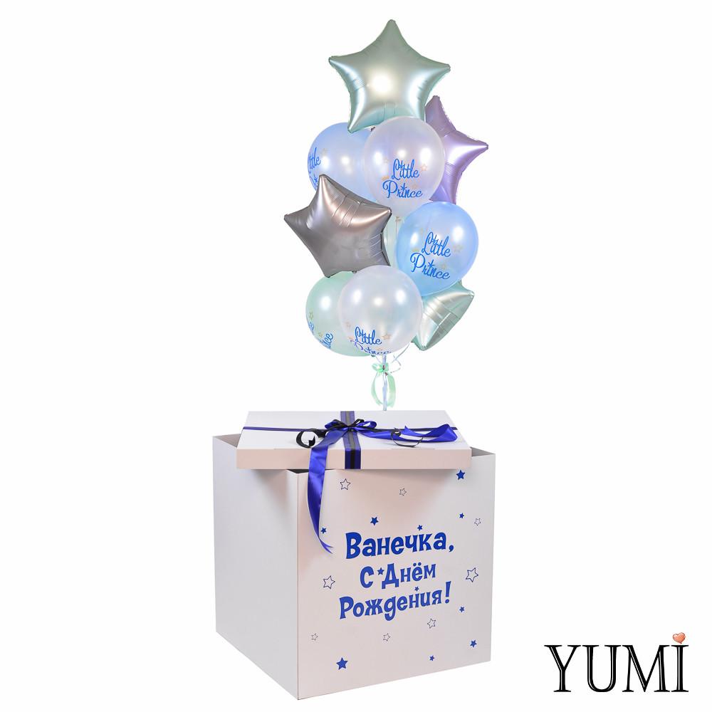 Коробка с надписью С Днем рождения и связка из 4 сатиновых звезд, 3 голубых и 3 белых шаров Little Prince