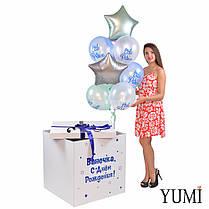 Коробка с надписью С Днем рождения и связка из 4 сатиновых звезд, 3 голубых и 3 белых шаров Little Prince, фото 2