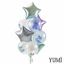 Коробка с надписью С Днем рождения и связка из 4 сатиновых звезд, 3 голубых и 3 белых шаров Little Prince, фото 3