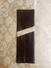"""Куверт  (конверт) , на 2 прибора , ткань """"Ричард"""" гладь  коричневый"""