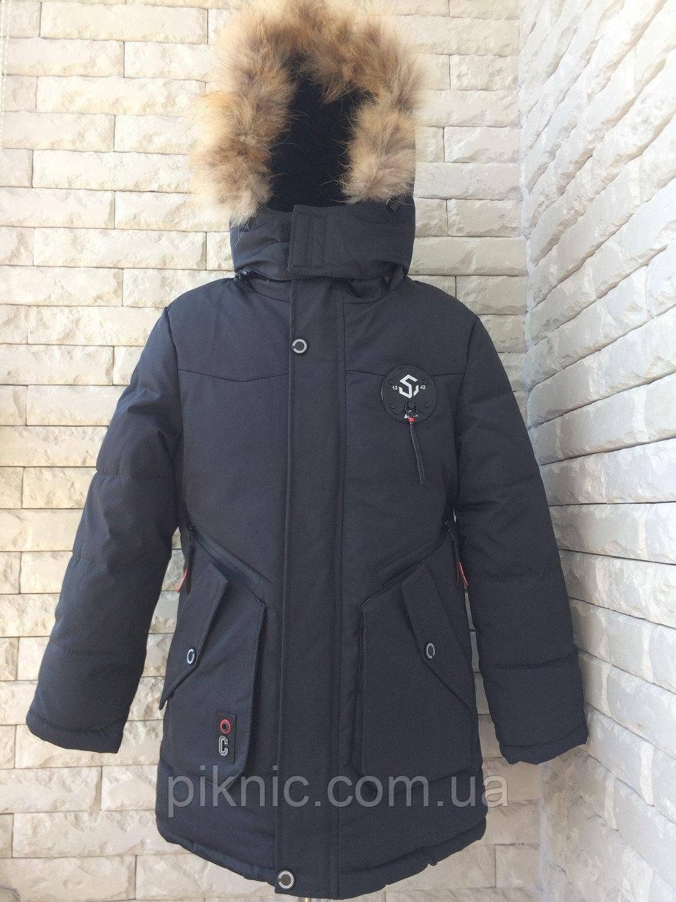 Куртка зимняя на мальчика, возраст 5-10 лет.