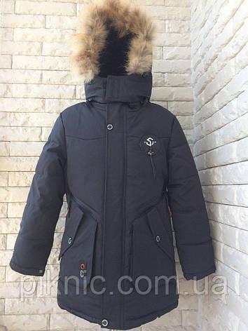 Куртка зимняя на мальчика, возраст 5-10 лет., фото 2