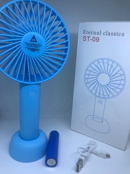 Вентилятор ручной ST 09