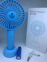 Вентилятор ручной ST 09, фото 1