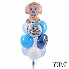 Связка: пупс Мальчик, круг Спасибо за сына, круг Наш маленький ангел, 2 голубых агата и 5 шариков