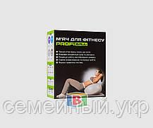 Мяч для фитнеса. Profit. Поможет повысить гибкость и развить мышцы тела. Диаметр: 55 см. Вес: 900г. 0276, фото 3