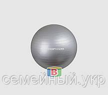Мяч для фитнеса. Profit. Поможет повысить гибкость и развить мышцы тела. Диаметр: 55 см. Вес: 900г. 0276, фото 2