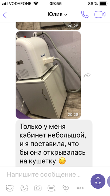 Фотоотчет от Юлии - тумба заняла свое почетное место! Усиленная тумба под аппарат 45-50кг. Модель V575