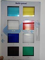 Поликарбонат сотовый 4мм прозрачный и цветной 2,1х6м листы