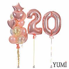 Композиция: цифры 20 розовое золото и связка: 3 звезды и 3 сердца розовое золото и 9 шариков