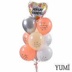 Связка: Сердце Любимой мамочке, 2 шара серебро хром и 7 шаров Любимой мамочке: 3 персик, 2 айвори и 2 белых