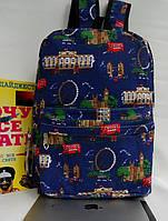 Женский рюкзак в стиле Лондон. По низкой цене. Качественный. Интернет магазин. Купить рюкзак.  Код: КРСС35