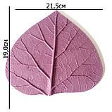 Молд Лепесток Гортензии 21,5х19см, фото 2