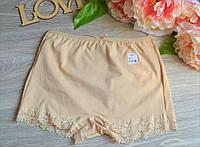 Панталоны (шорты) HNX короткие хлопок XL (50-52) бежевые (8800-01)