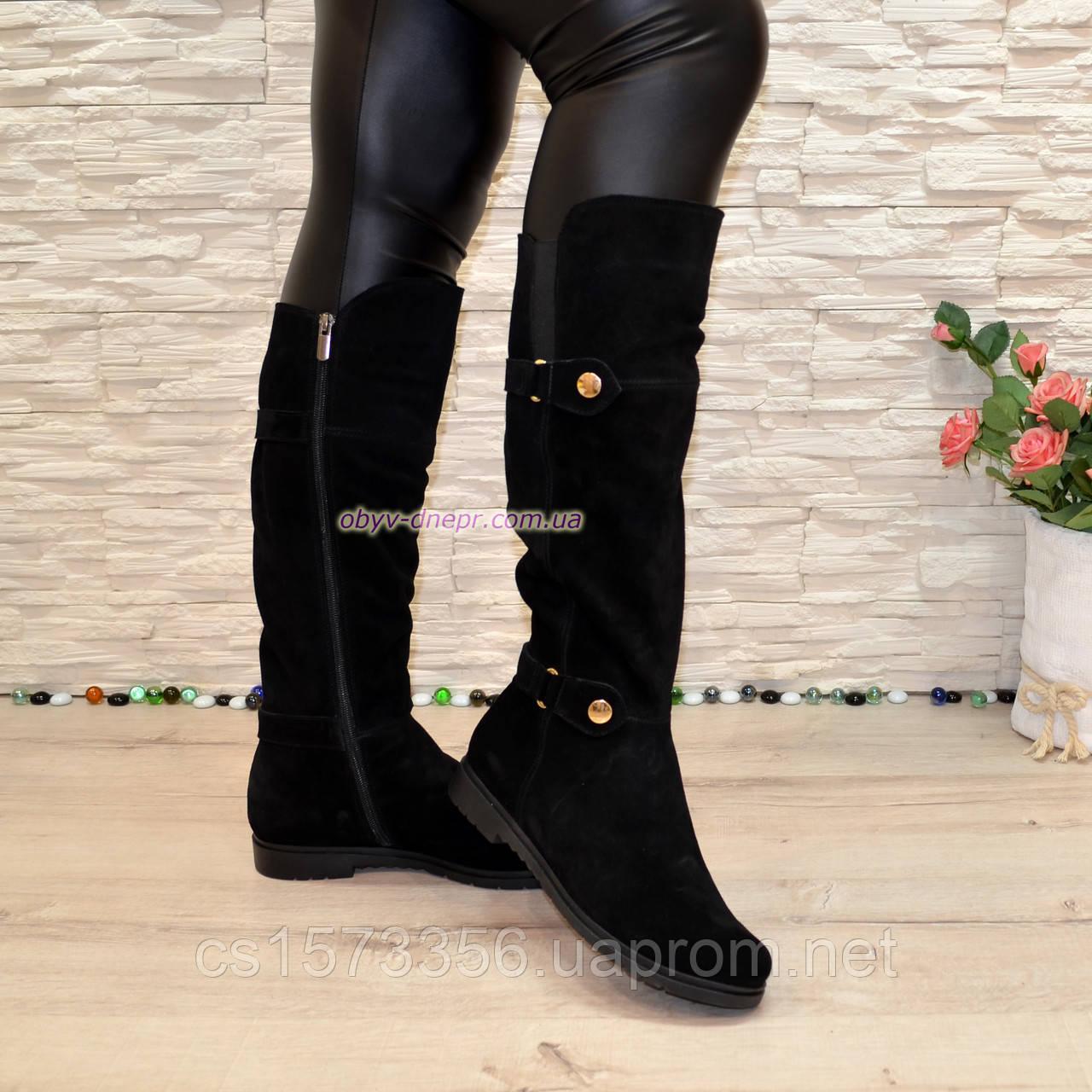 Замшевые черные женские сапоги на низком ходу. Демисезон.