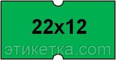 Этикет-лента (ценники) 22х12 прямая, цветная для этикет-пистолетов