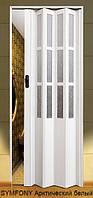 Дверь-гармошка пластиковая SYMFONY (арктический белый)  2,03*0,86 м.