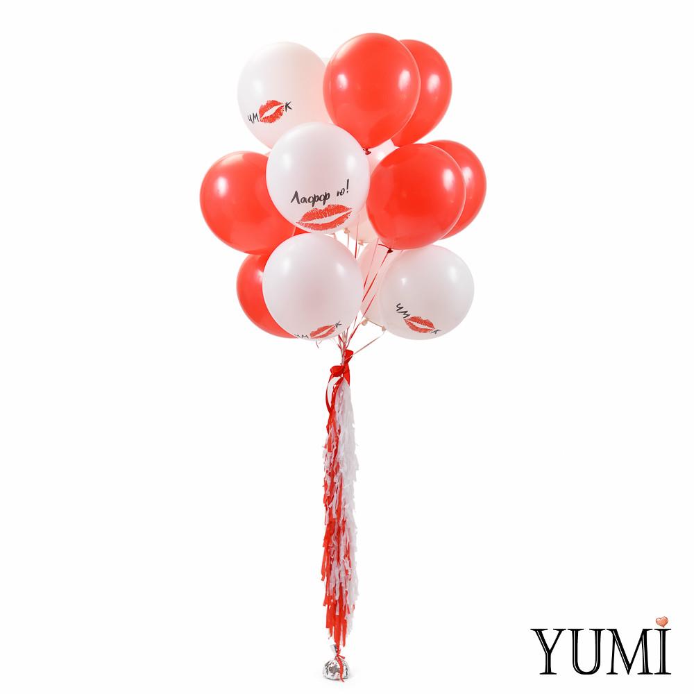 Воздушные шары для любимой девушки на 14 февраля с поцелуями и словами любви