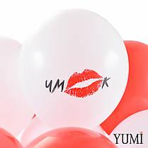 Воздушные шары для любимой девушки на 14 февраля с поцелуями и словами любви, фото 3
