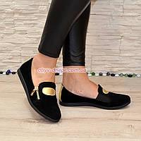 Туфли женские из натуральной замши черного цвета на утолщенной  подошве, фото 1