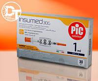 Шприцы инсулиновые  Инсумед ( INSUMED 1 мл U-100 30G/8 мм.) -30 шт.
