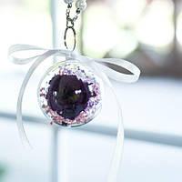 Брелок шар Стабилизированная роза + сухоцветы Lerosh - Темно Фиолетовый