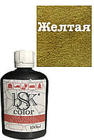 Краска для замши и нубука желтая bskcolor 100ml