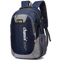 Рюкзак школьный Teal 1127 унисекс темно синий