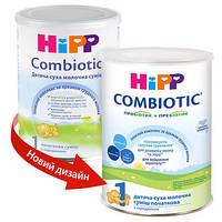 Сухая детская молочная смесь HiPP Combiotic 1, 750 г