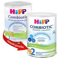 Сухая детская молочная смесь HiPP Combiotic 2, 750 г