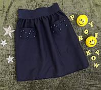 Юбка школьная, с кармашками бусинками, р. 6-9 лет, темно синий