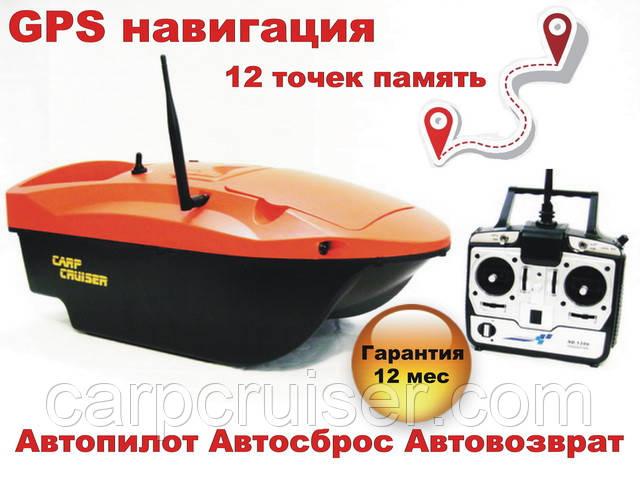 CarpCruiser Boat SO-GPS Автопилот,Автосброс, АвтовозвратGPS навигация 12 точек память карповый кораблик