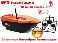 CarpCruiser Boat SO-GPS Автопилот,Автосброс, АвтовозвратGPS навигация 12 точек память карповый кораблик, фото 1