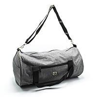 Дорожная и спортивная сумка серая