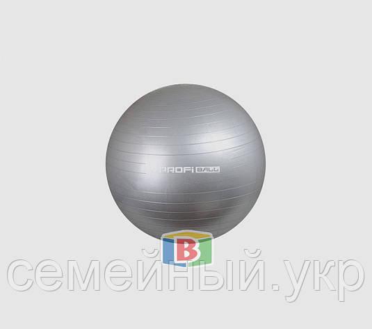 Гимнастический мяч для фитнеса. Цвет: серый. Диаметр: 75 см., фото 2