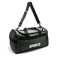 Дорожная и спортивная сумка Sports оливковая