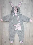 Теплый комбинезон для новорожденных Зайчонок Lux+Видео, фото 4