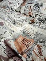 Ткань для постельного белья бязь, Голд Париж