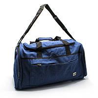 Дорожная и спортивная сумка синяя
