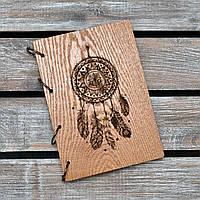 Блокнот с деревянной обложкой. На кольцах. Ловец снов. А5. (А00622)