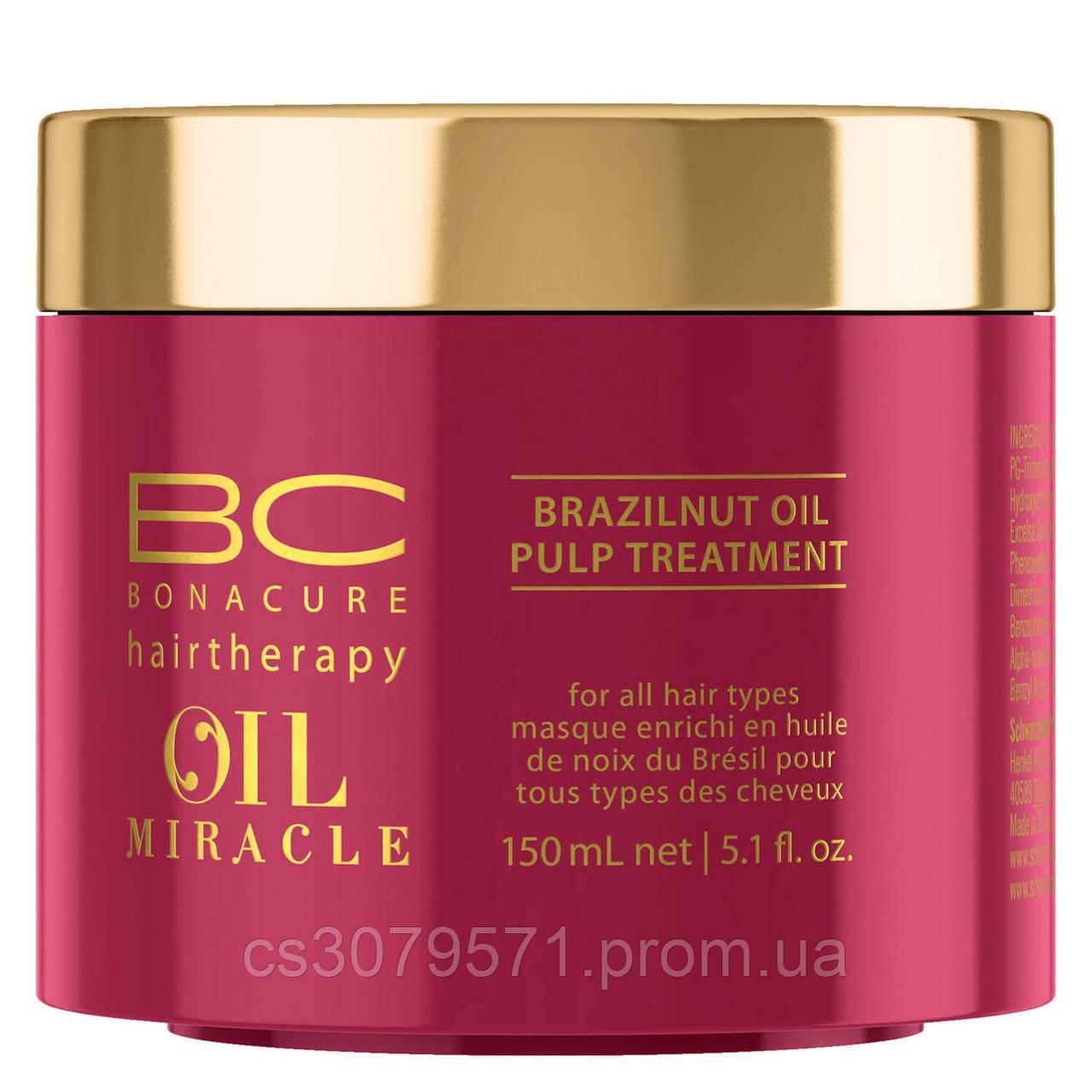 Маска для волос с маслом бразильского ореха Schwarzkopf Prof BC Oil Miracle Brazilnut Pulp Treatment - 150 мл