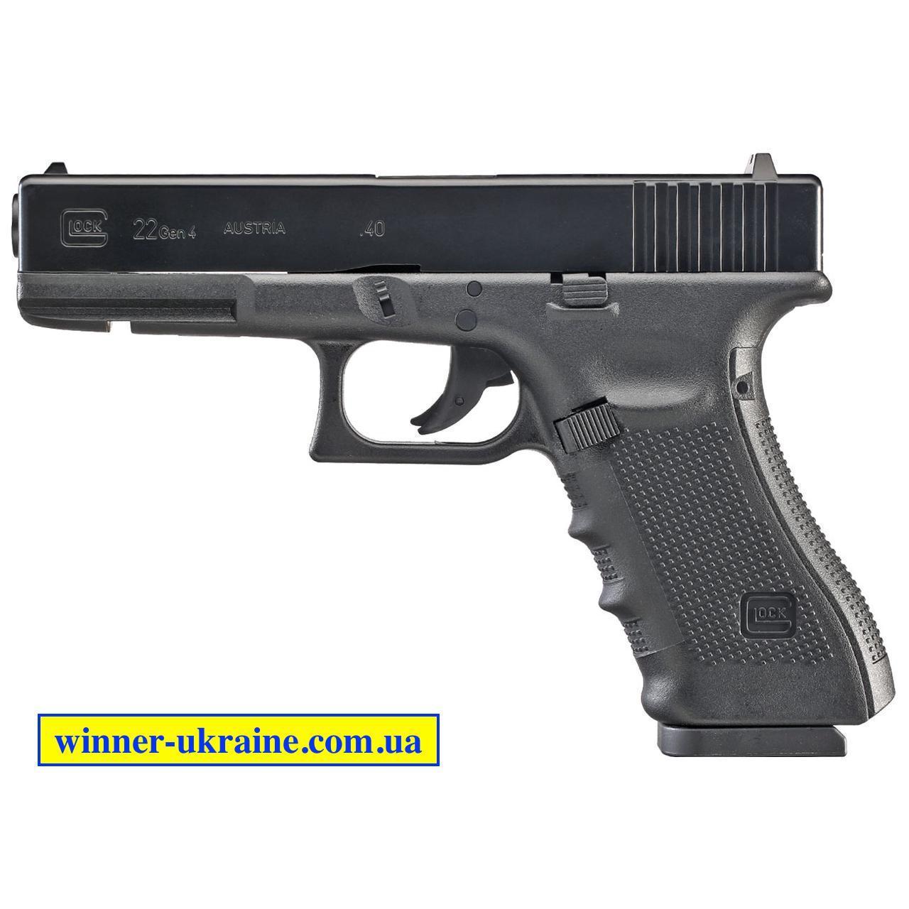 Пневматический пистолет Umarex GLOCK 22 Gen4