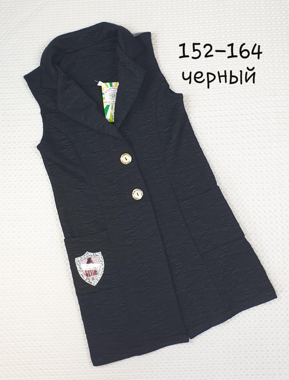 Стильный Кардиган для девочки 152-164 ЧЕРНЫЙ