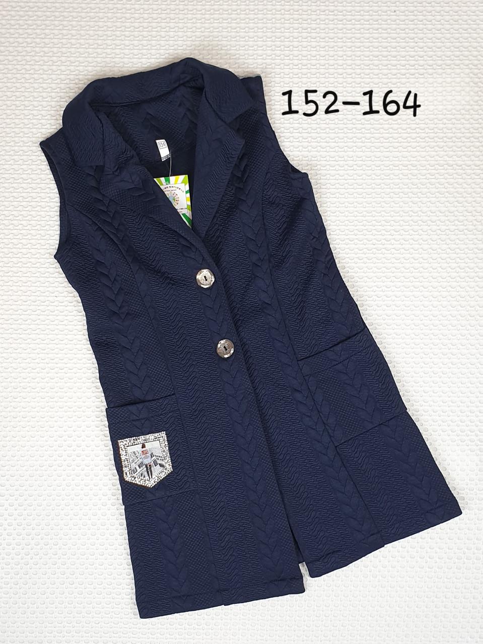 Стильный Кардиган для девочки 152-164  ТЕМНО-СИНИЙ
