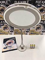 Зеркало косметологическое с подсветкой My Flexible Mirror на гибкой ножке десятикратное увеличение 10Х