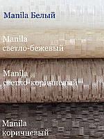 MANILA, фото 1