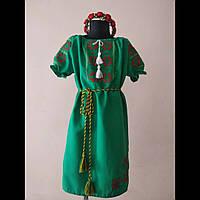 Нарядне плаття в українському стилі